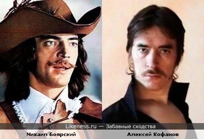 Алексей Кофанов похож на Михаила Боярского