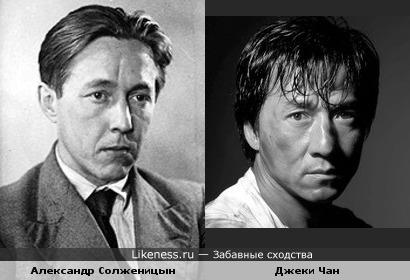 В этом портрете Александра Исаевича Солженицына есть что-то от Джеки Чана