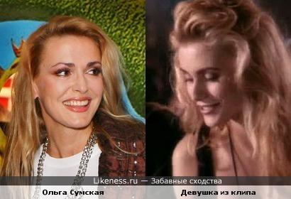 Девушка из клипа «Don't Cry» группы «Guns N' Roses» очень похожа на Ольгу Сумскую