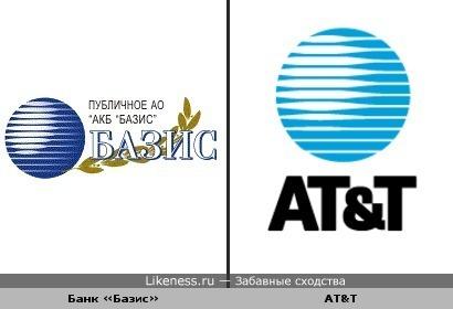 Логотип украинского банка «Базис» похож на старый логотип компании «AT&T»»