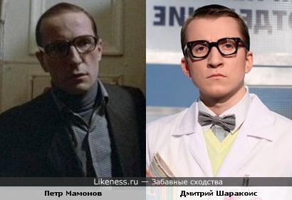 Петр Мамонов в очках на этом фото похож на Левина из «Интернов» (Дмитрий Шаракоис)