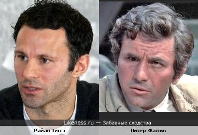 Райан Гиггз немного напоминает Питера Фалька