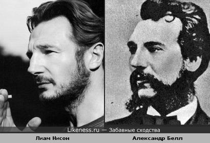 Лиам Нисон и Александр Белл