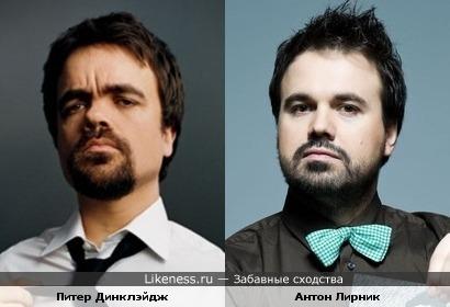 Питер Динклэйдж и Антон Лирник