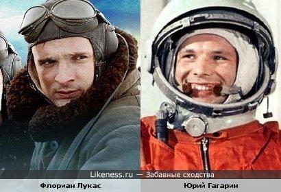 Флориан Лукас и Юрий Гагарин