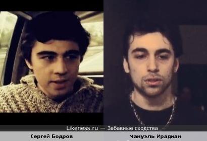 Гитарист Мануэль Ирадиан (Manuel Iradian) и Сергей Бодров