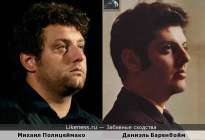 Михаил Полицеймако и Даниэль Баренбойм