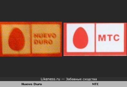Логотип МТС очень напоминает логотип компании Huevo Duro