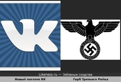Новый логотип ВК отдаленно напоминает герб Третьего Рейха