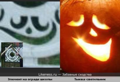 Halloween в Йошкар-Оле