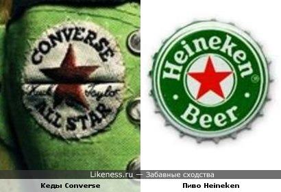 Кеды похожи на пиво
