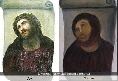 Реставрация. Миллионы считают, что похоже, а вы?))