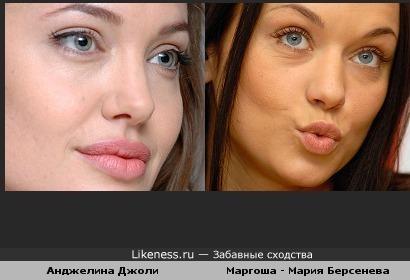 Мария Берсенева похожа на Анджелину Джоли