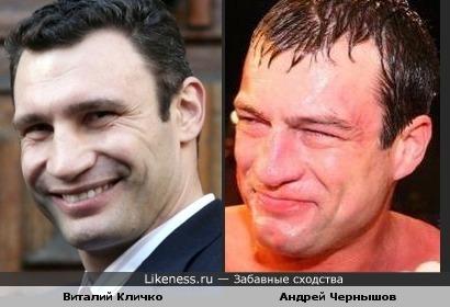 Виталий Кличко похож на Андрея Чернышова