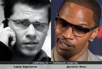 Гарик Харламов и Джейми Фокс бывают похожи
