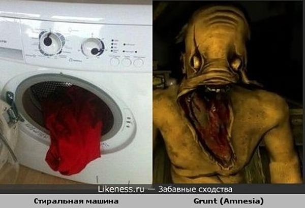 Стиральная машина похожа на монстра из Amnesia: the Dark Descent