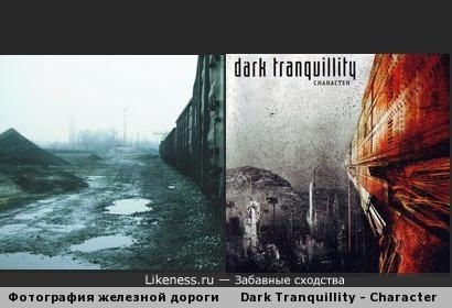 Композиция на фотографии железной дороги напоминает обложку альбома Character группы Dark Tranquillity