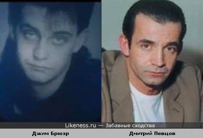 Джим Брюэр и Дмитрий Певцов