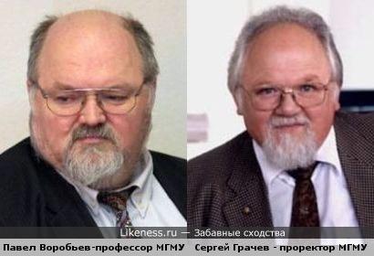 Профессор Воробьев похож на проректора Грачева (не только птичьей фамилией, но и очками)
