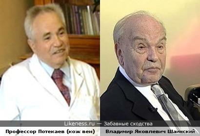 Николай Сергеевич Потекаев похож на Владимира Яковлевича Шаинского