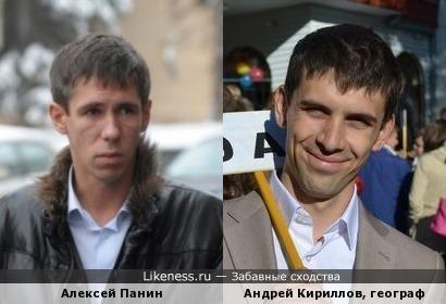 Алексей Панин похож на Андрея Кириллова (застреленного географа)