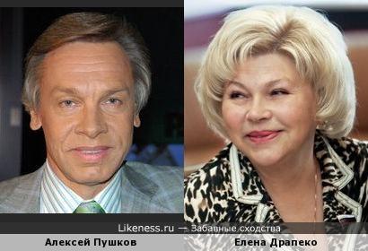 Алексей Пушков похож на Елену Драпеко