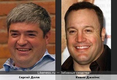 Сергей Доля мне напоминает Кевина Джеймса