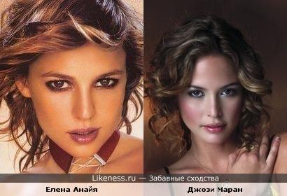 Елена Анайя похожа на Джози Маран