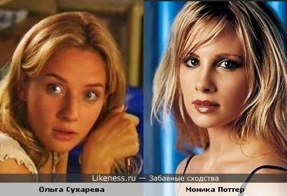 Ольга Сухарева похожа на Монику Поттер