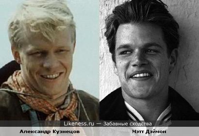 Александр Кузнецов похож на Мэтта Дэйвона