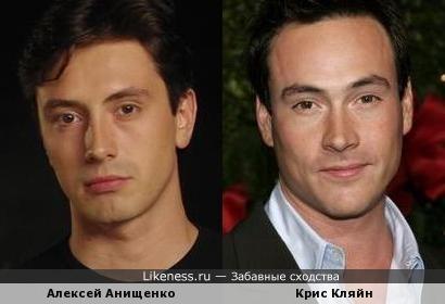 Алексей Анищенко похож на Криса Кляйна