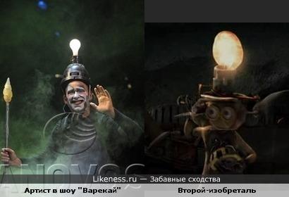"""Артист цирка """"Дю Солей"""" похож на Второго тряпичного человечка из фильма """"Девять&quot"""