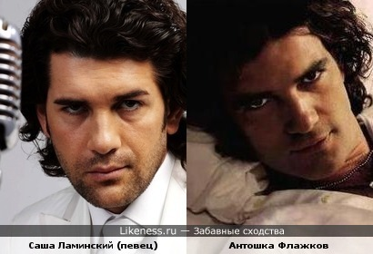 Александр Ломинский пытается подражать Антонио Бандерасу