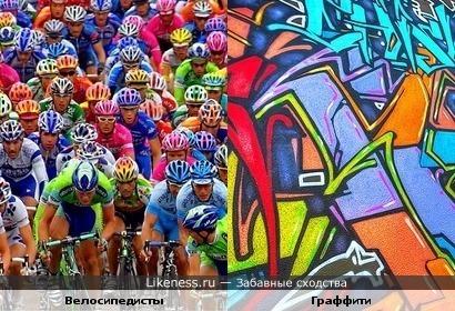 Велогонка похожа на граффити