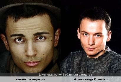 Какой-то парень похож на Александра Олешко