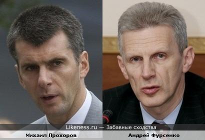 Михаил Прохоров и Андрей Фурсенко