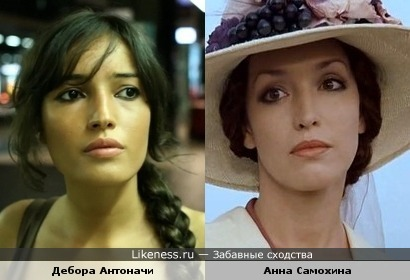 Дебора Антоначи похожа на Анну Самохину
