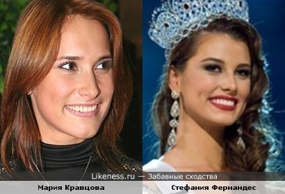 Улыбка Марики и Стефании Фернандес (Мисс Вселенная'09)