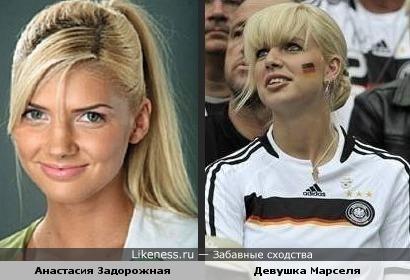 Девушка футболиста Марселя Янсена (защитник сборной Германии) похожа на Настю Задорожную