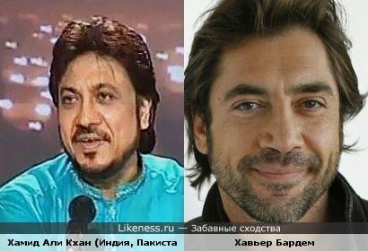 Похожие легендарный певец Хамид Али Кхан и Хавьер Бардем