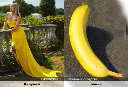 Банановое платье