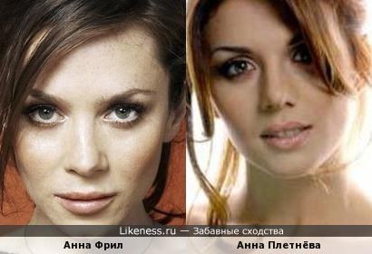 Две Анны