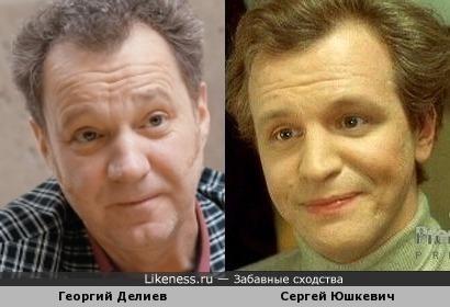 Георгий Делиев и Сергей Юшкевич