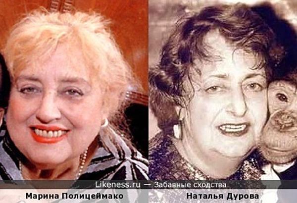 Марина Полицеймако и Наталья Дурова
