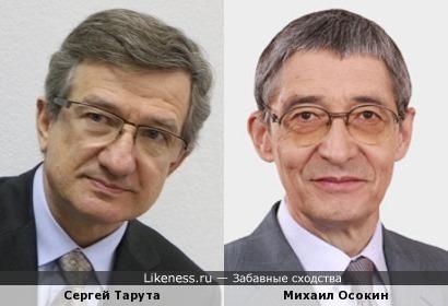 Сергей Тарута и Михаил Осокин