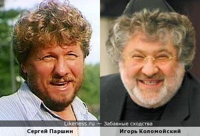 Игорь Коломойский и Сергей Паршин
