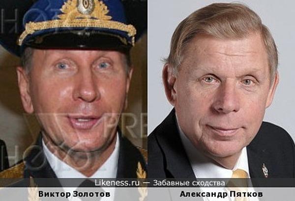 Виктор Золотов и Александр Пятков