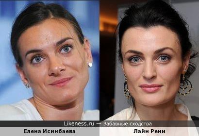 Елена Исинбаева и Лайн Рени