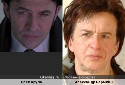 Олек Крупа и Александр Барыкин