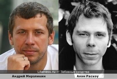 Андрей Мерзликин и Алан Раскоу